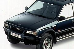 Opel Frontera 1992 - 1995 foto 2