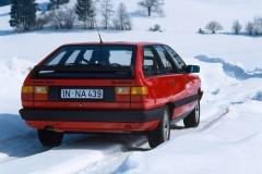 Audi 100 Universāls 1983 - 1988 foto 5